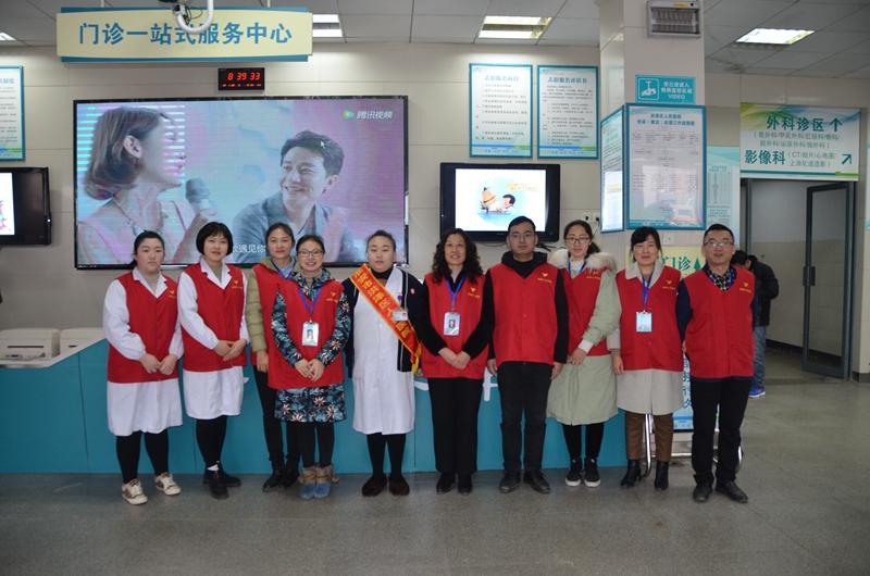 淮安市洪泽区人民医院开展创建全国文明城市宣传日活动